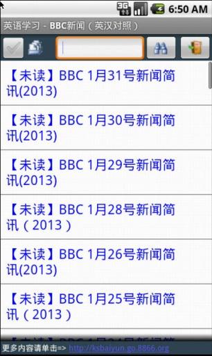 玩免費書籍APP|下載英语学习-BBC新闻(英汉对照) app不用錢|硬是要APP