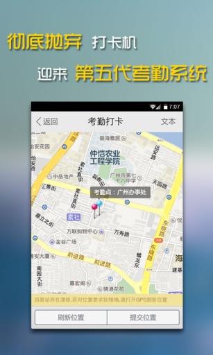 [ROM] CyanogenMod 11.0 | Android 4.4.2 KitKa… | HTC Sensation | XDA Forums