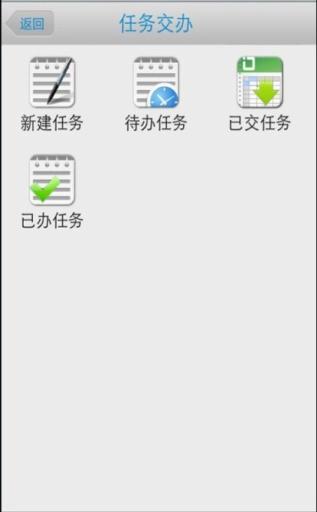 贵州联通沃定位截图4
