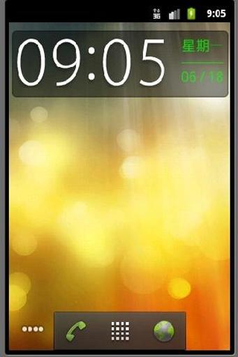 愛心滿滿的桌面時鐘*Lovely* Clock Widget 1.0(已付費)-Android 軟體下 ...
