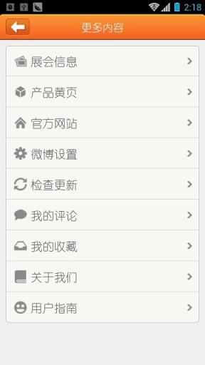 Android APP:動漫魂APK 推薦下載2.5.8,線上看最新動畫如 ...