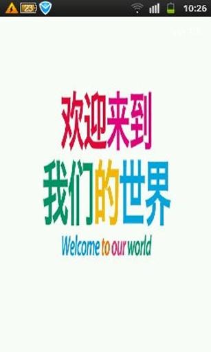 新法規速遞官方下載|新法規速遞 2012最新免費下載 - 華軍軟體園