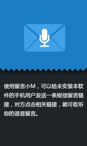 【APP】M+免費通訊軟體~快來瘋狂聊天吧! - 『不死傳說』不死兔 ...