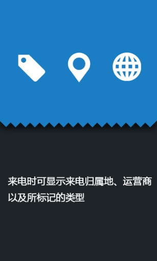 留言小M 通訊 App-愛順發玩APP