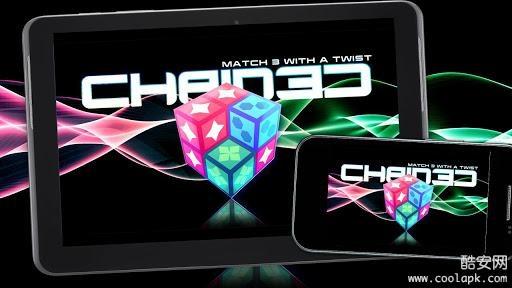 魔方消除:Chain3D截图2