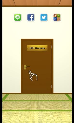 100个梦境截图0