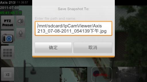 玩攝影App|网络摄影机免費|APP試玩