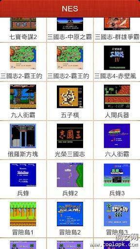 NES游戏合集截图0