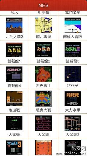 NES游戏合集截图1