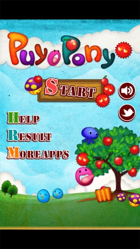 Stony Brook - Android Apps on Google Play