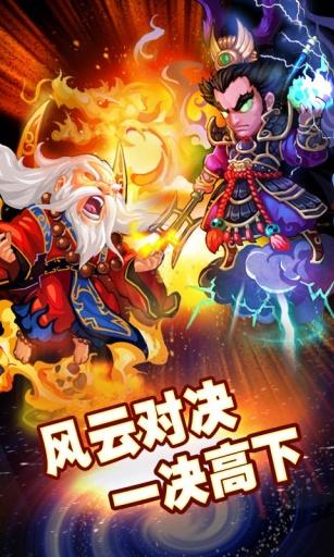 免費網游RPGApp|QQ神仙|阿達玩APP