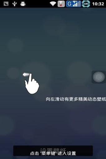 IOS7 Fantasy 個人化 App-愛順發玩APP