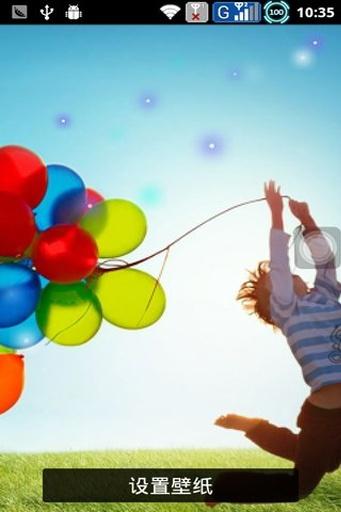 玩免費個人化APP|下載Galaxy S4 气球动态壁纸 app不用錢|硬是要APP