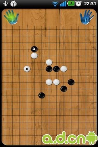 五子棋下载_五子棋安卓版下载图片