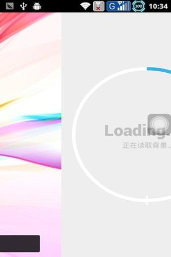 索尼Xperia Z动态壁纸截图1