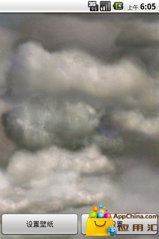 雷电风暴动态壁纸下载 雷电风暴动态壁纸安卓版下载 雷电风暴动态壁