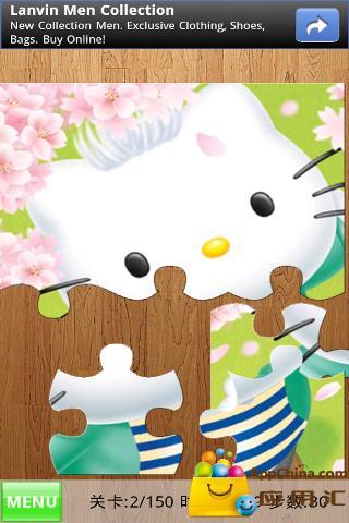 儿童拼图下载 儿童拼图安卓版下载 儿童拼图 Kids Jigsaw Puzzle 2.4.6