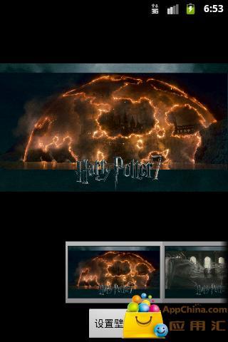 哈利波特7壁纸下载 哈利波特7壁纸安卓版下载 哈利波特7壁纸 2.3手机