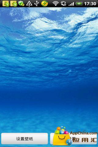 海景动态壁纸下载 海景动态壁纸安卓版下载 海景动态壁纸 1.0手机版免图片