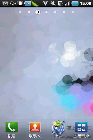 点彩动态壁纸安卓版下载 点彩动态壁纸 dynamic points live wallpaper