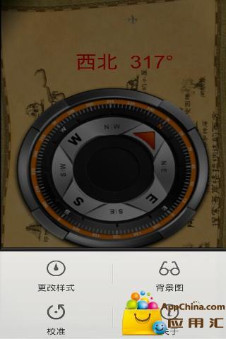 简易指南针下载 简易指南针安卓版下载 简易指南针 高清图片