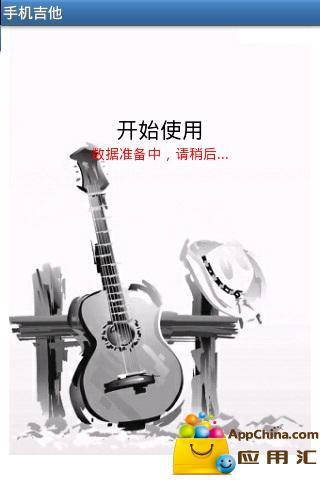 吉他右手练习谱 简单的吉他右手练习谱 初学吉他右手练习谱