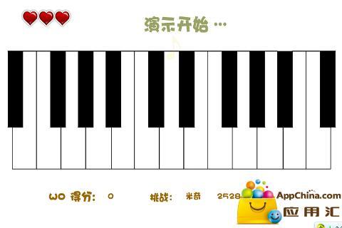 两只老虎钢琴弹奏下载 两只老虎钢琴弹奏安卓版下载 两只老虎钢琴弹