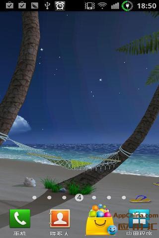 失落岛屿动态壁纸下载 失落岛屿动态壁纸安卓版下载 失落岛屿动态壁纸 1.0.2手机版免费下载