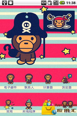 YOO主题 海盗BABY安卓版下载 YOO主题 海盗BABY MILO 2.1手机版