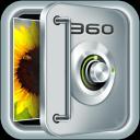 360隐私保险箱