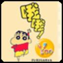 YOO主题-蜡笔小新2