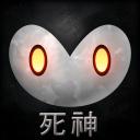 死神:苍白剑士的传说 中文完整版