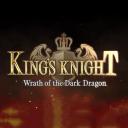 国王的骑士:黑龙之怒