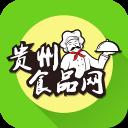贵州食品网