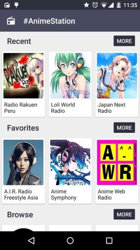 动漫电台#AnimeStation