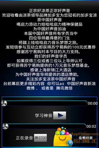 中国好广告截图1