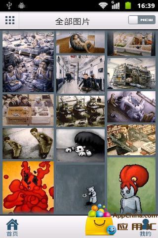 艺术插画图片