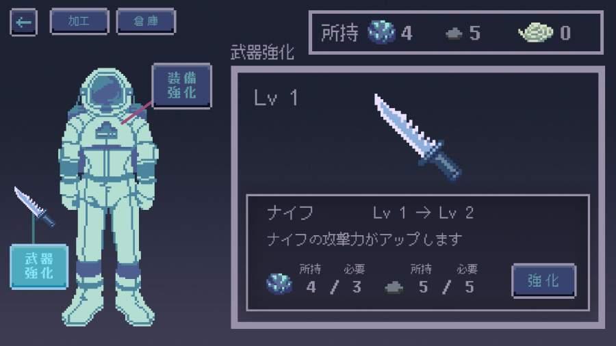 INō截图3