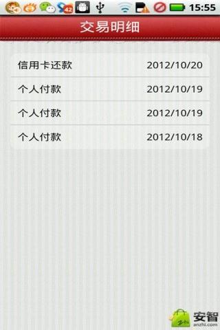 https://static.yingyonghui.com/screenshots/846/846808_0.jpg